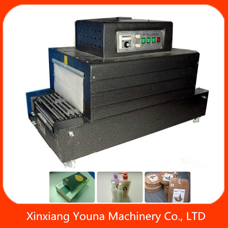 cheap price heat tunnel shrink packing machine for books/cosmetic