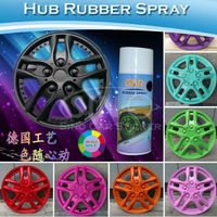 Removable Colored Liquid Rubber Coating Spray Paint 400ML/Bottle