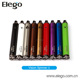 High Quality 1650mAh Vision Spinner 2 Ecig Interchangeable Battery