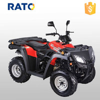 250cc ATV 4 wheeler atv for adults