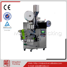 MD168 Tea Coffee Bag Packaging Machine