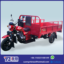 Wholesale Big Displacement Powerful Three Wheel Motorcycle Made In Our Factory