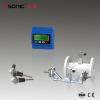 OCT output ultrasonic quality in-line types energy meter