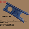 plastic tubing cutter For Micro duct