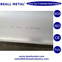 8k mirror stainless steel polishing machinery sheet 304