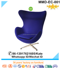 fiberglass egg chair, egg chair replica, egg shaped chair