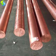 Hot Sale Copper Rod 8mm, Copper Wire Rod C10100