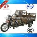 HY200ZH-ZHY-5 gasoline three wheeler motorcycle