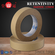 Specializing in the production Kraft Paper self-adhesive paper rolls