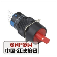 ONPOW 16mm illuminated momentary round selector push button switch(LAS1-AY-11X/2/R/12V) (Dia. 16mm)(CE,CCC,ROHS,REECH)