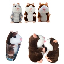 Hot Selling Kids Toys Talking Hamster Mimicry Pet Toy Repeat Talking Hamster Plusy Toys