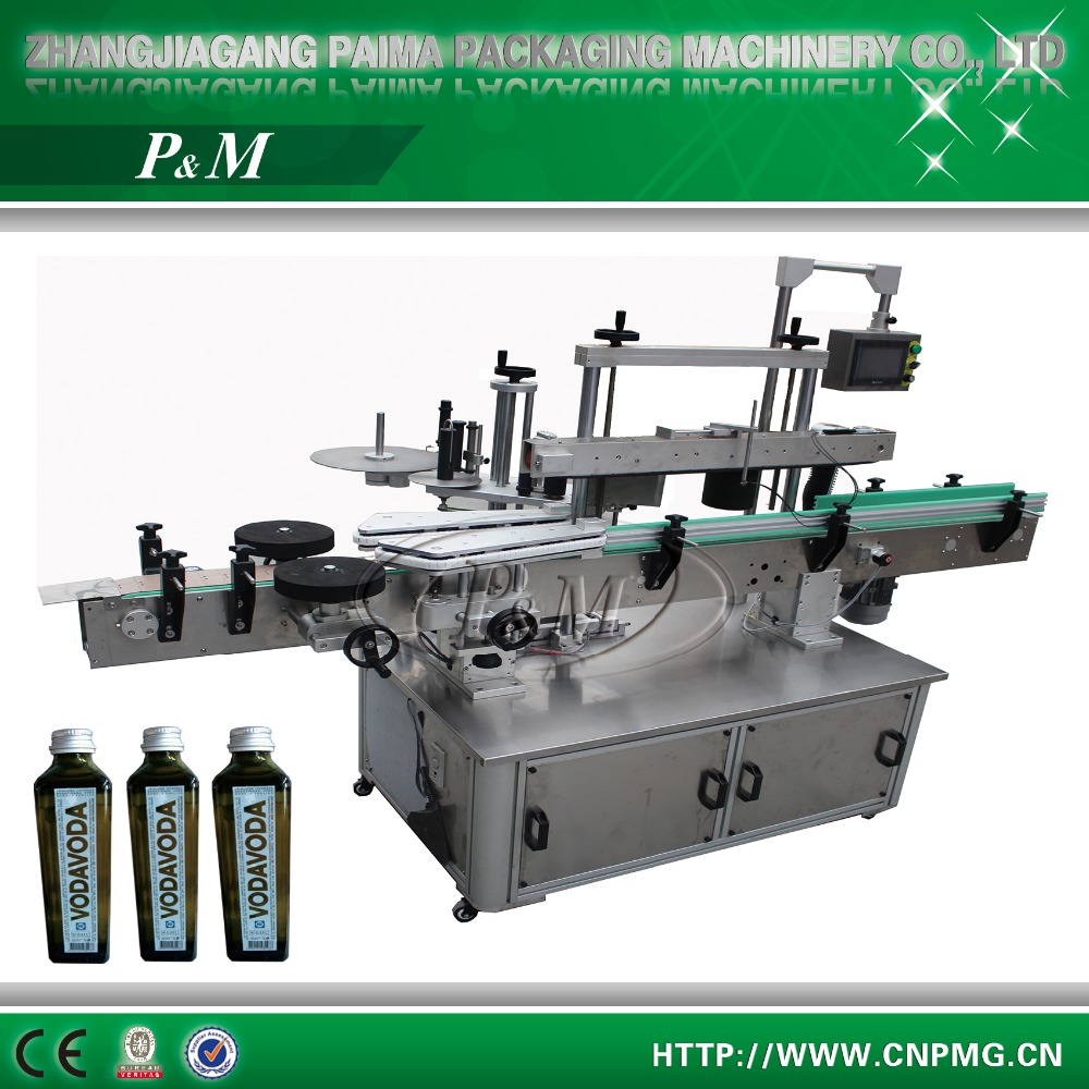 Automatic Label Applicator ~ Best price automatic square bottle labeling machine