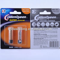 alkaline battery cells