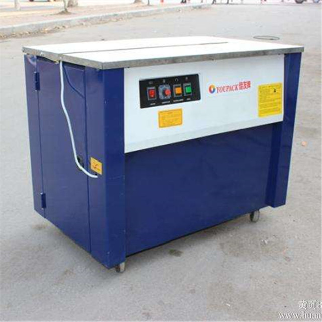 Energy Effective Sawdust Briquette Packing Machinery