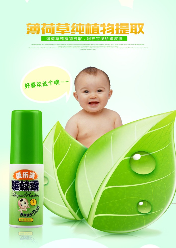 natural and safe mosquito spray for kids, mosquito repellent liquid