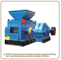 CE certification fine coal briquette machine briquetting press equipment / High pressure briquette machine