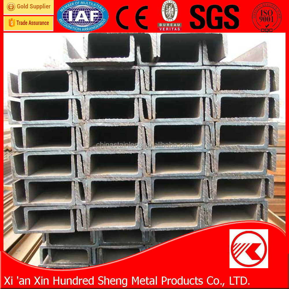 U Channel ASTM Standard Square Channel Steel