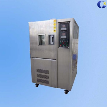 Temperature and humidity control cabinet test machine buy temperature and h - Machine contre l humidite ...