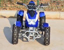 4 wheels all-terrain off-road motorcycle atv for children