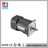 Geared Asynchronous Ac Motor Electric Motor 90Kw
