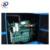 Yuchai Diesel Engine Self Generating Power System