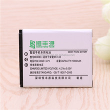 Mobile Phone Battery for Sony Ericsson BST-33 W595 K790 U10 p990 v800 U1