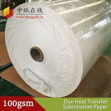 dye sublimation heat transfer printing paper jumbo roll 55g 60g 70g 90g 100g size 610mm to 1880mm