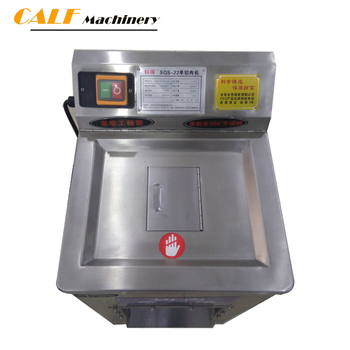 Hot sale stainless steel frozen meat slicer cutting machine meat cutter