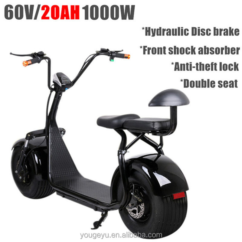 2016 new Halley electric scooter online store electric moped price 60V20AH 1000W electric bicycle frame