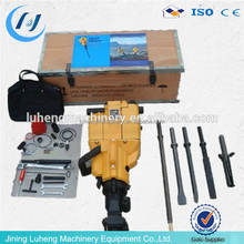 YN27C Hand Held Gas/Petrol Power Internal Combustion Rock Drill/Breaker Hammer Hot Sale Best Price and High Quality - LUHENG