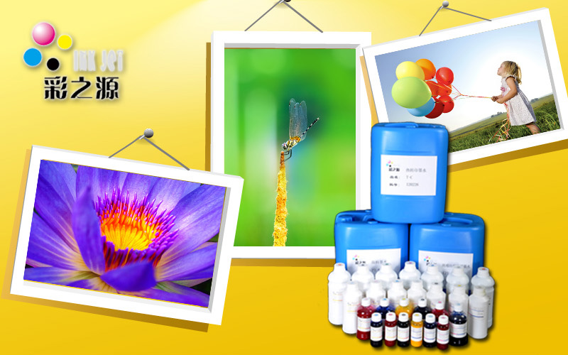 Digital heat transfer printing sublimation ink