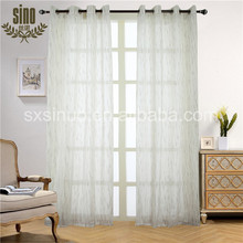 Wholesale Oem Cheap stripe design dust-proof curtain