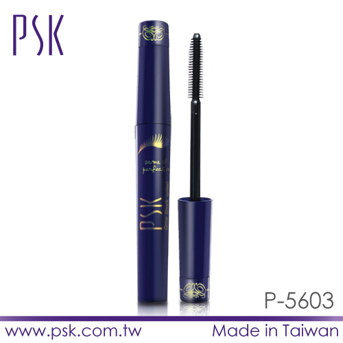 2P5603 On Sale Wholesale Waterproof Permanent Extension Mascara