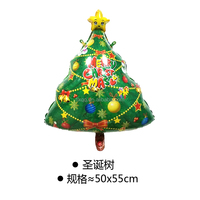 Aluminum Foil Film Christmas Tree Inflatable