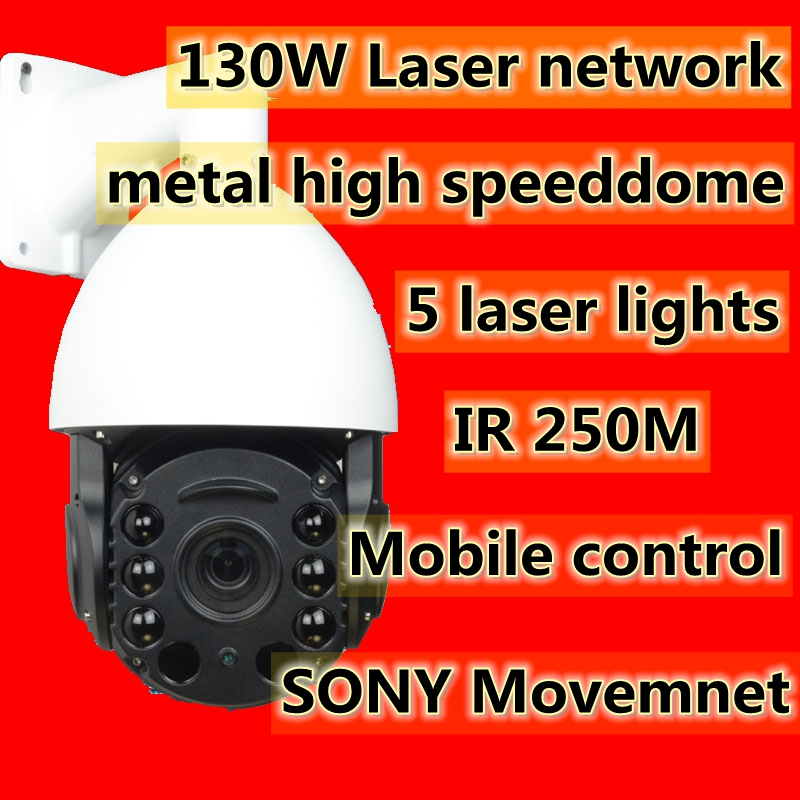 960P high speed dome mobil control tracking CCTV camera
