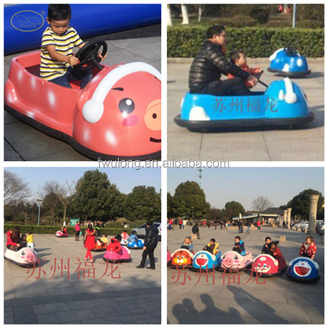 China More fascinating amusement rides electric toy cars