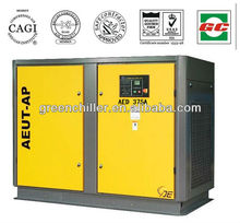 Screw Air Compressor 55kw Industry Compressor Air Tank