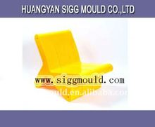 Sell china injection office chair molded foam