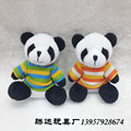 Hot selling small plush panda toys