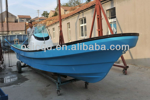 2015 NEW MODEL FISHINGBOAT PANGA 22 (FISHINGBOAT PANGA BOAT)