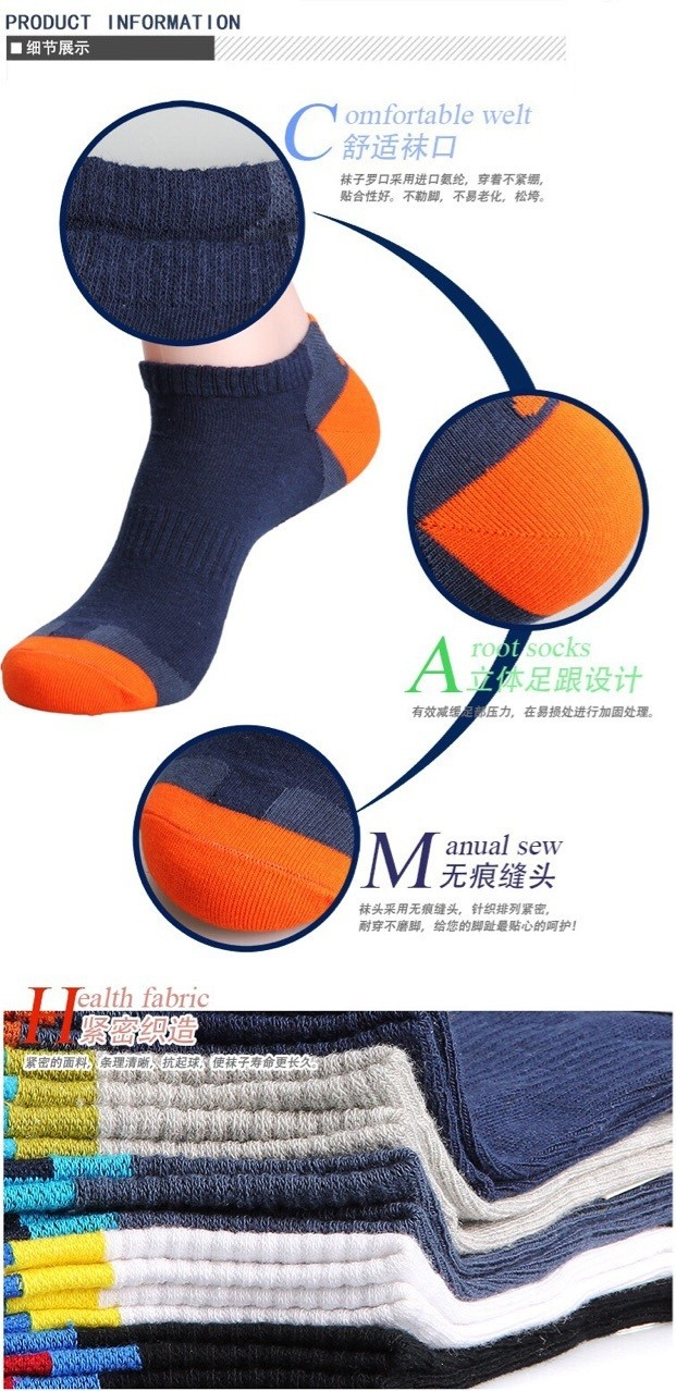 classical style socks, thick yarn socks, man's ankle socks