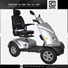 electric ride powerful BRI-S05 good scooter plastic body parts gy6
