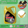 PE Multigrade Fully Synthetic Motor oil 15w-40