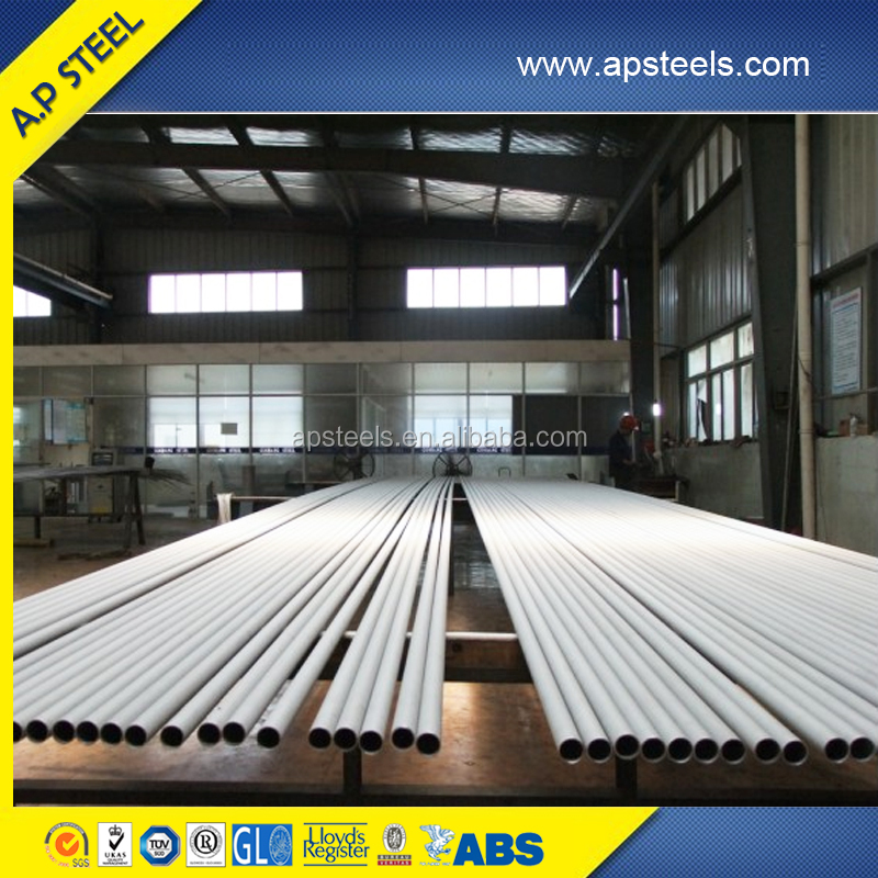 ASTM A312 N08904 seamless stainless steel tubes