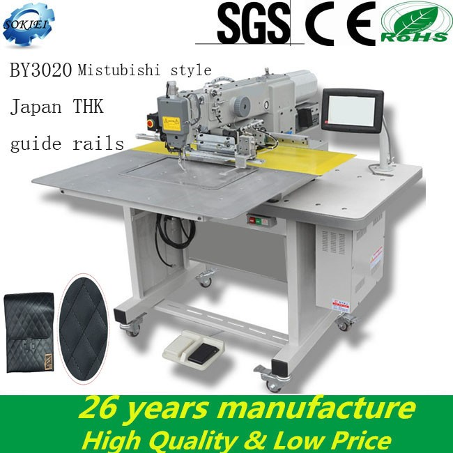 Japan brother computer industrial pattern sewing embroidery machine