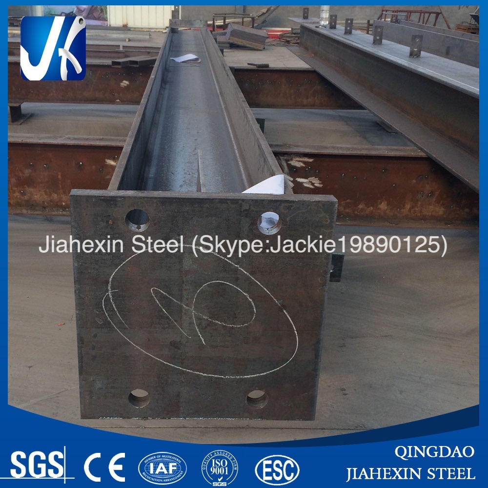 Steel fabricated welded H beam H column
