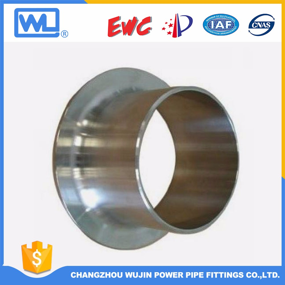 Stainless steel pipe fitting lap joint stub end