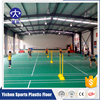 100 Pure Environment Synthetic Floor Sports