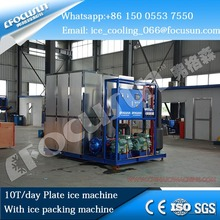 10T/day plate ice machine with ice packing machine