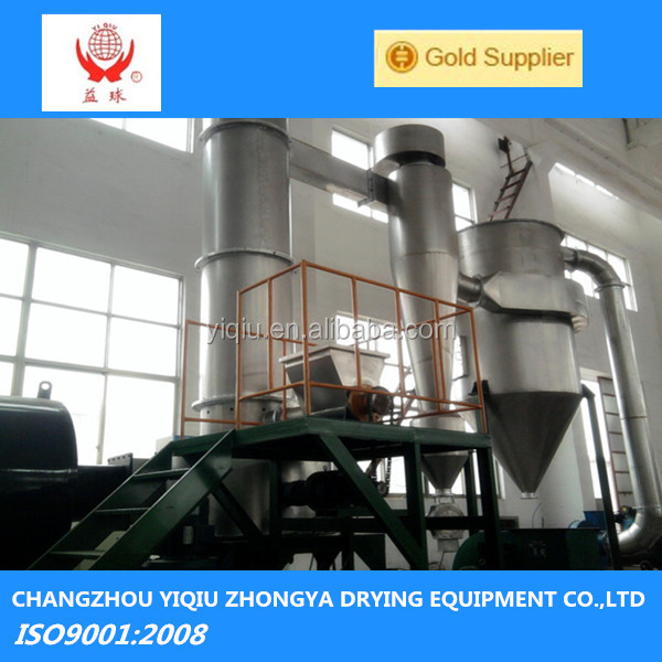 special for stearic acid drying machine/spin flash drier